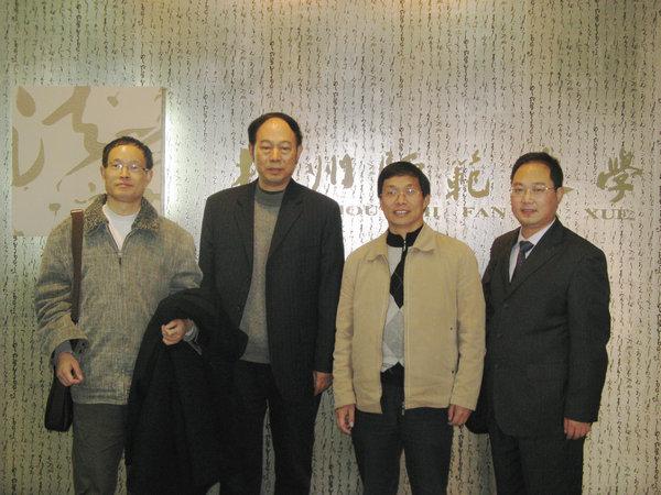 中国人大刘春田教授来法学院作法律讲座 图
